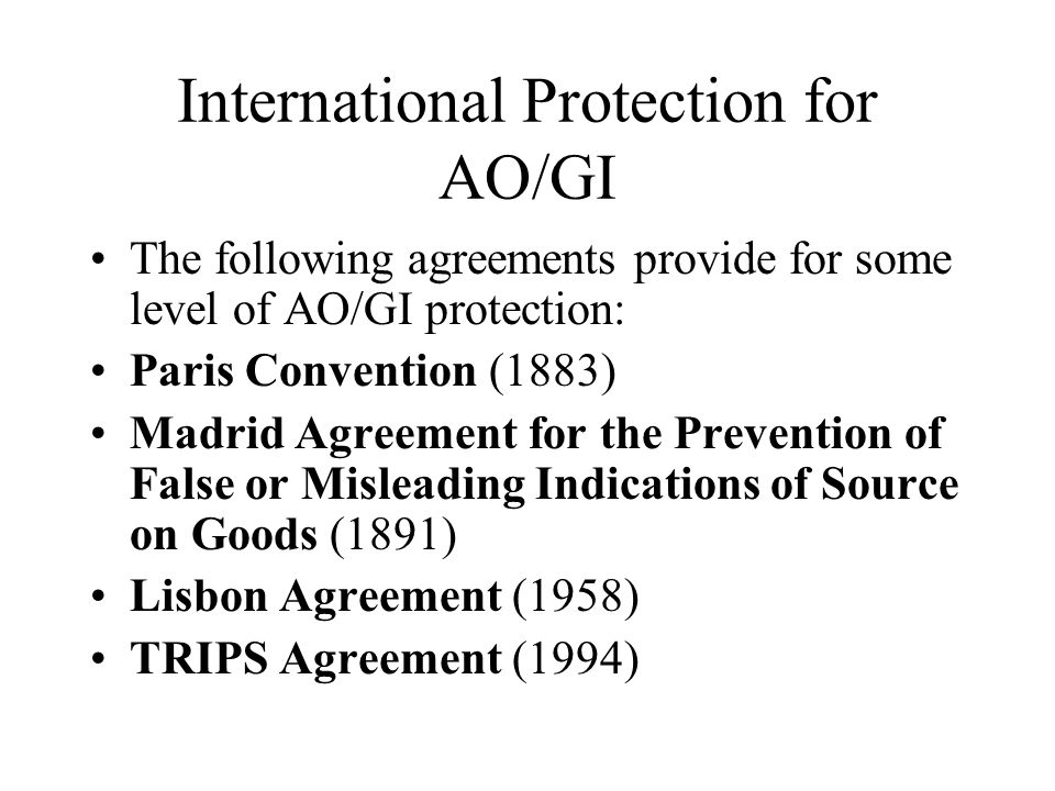 International Protection for AO/GI