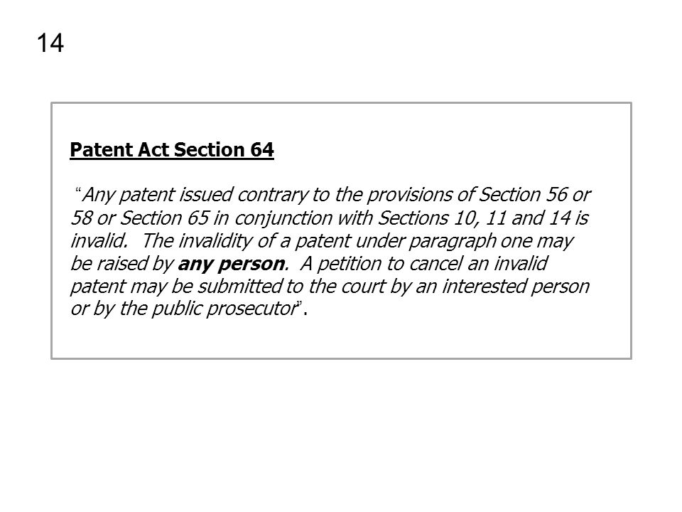 14 Patent Act Section 64.