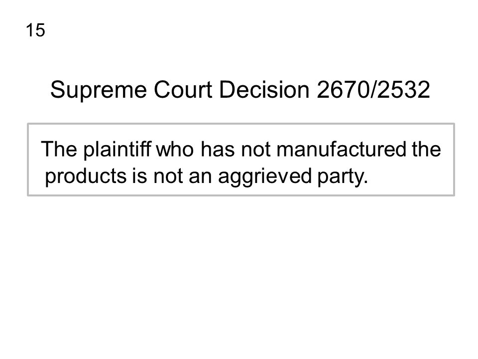 Supreme Court Decision 2670/2532