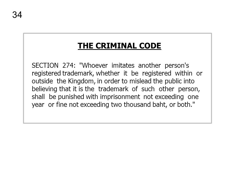 34 THE CRIMINAL CODE.