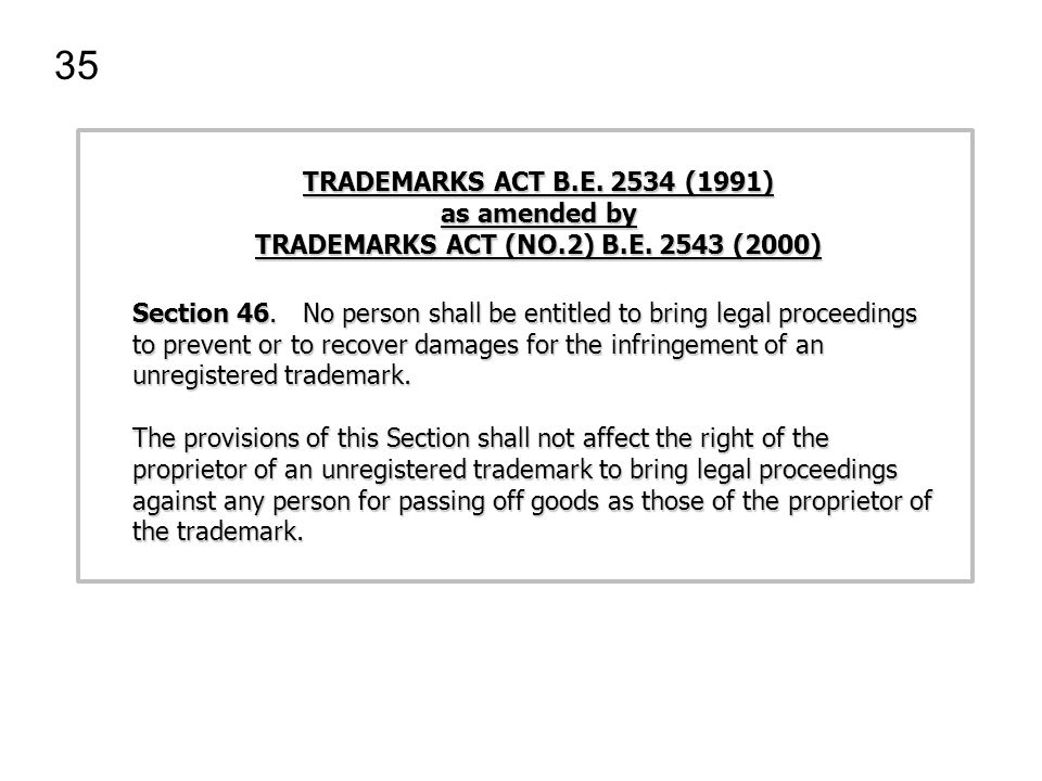 TRADEMARKS ACT (NO.2) B.E. 2543 (2000)