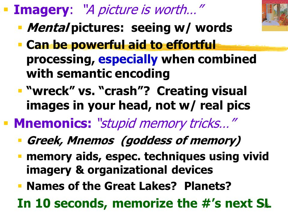 Imagery: A picture is worth…