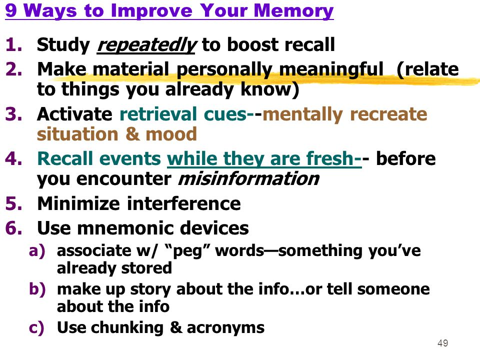 9 Ways to Improve Your Memory