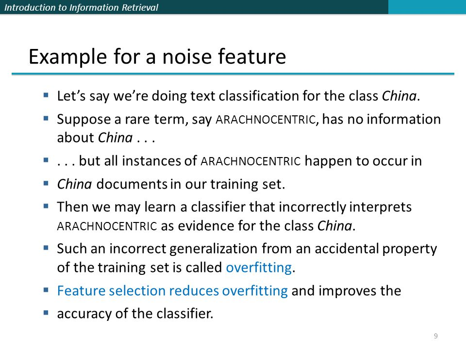 Example for a noise feature