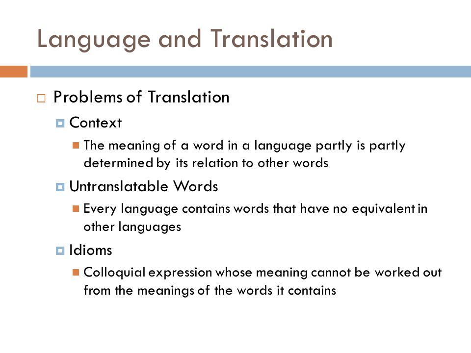 Language and Translation