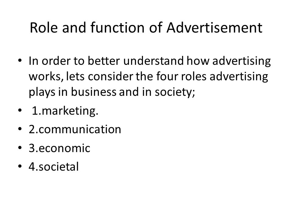 Role and function of Advertisement