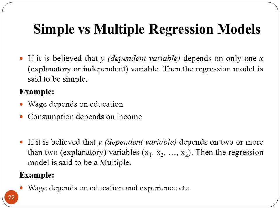 Simple vs Multiple Regression Models