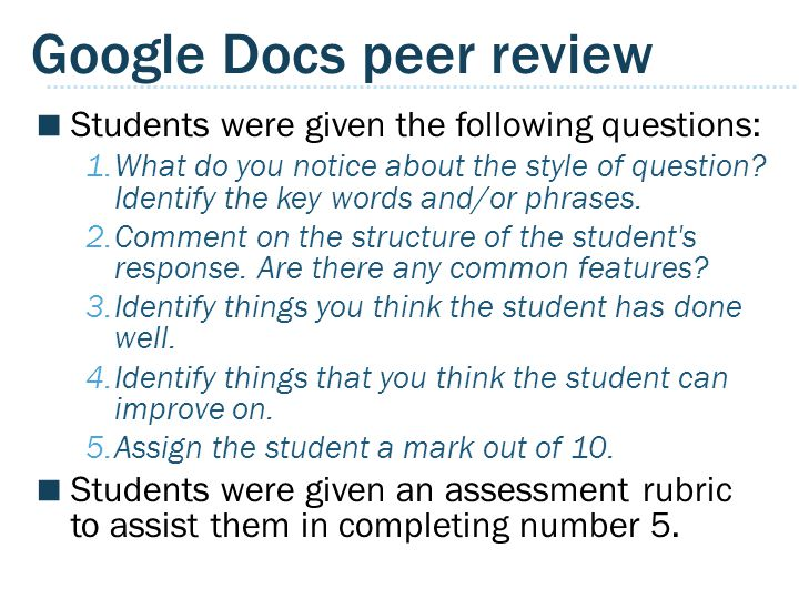 Google Docs peer review
