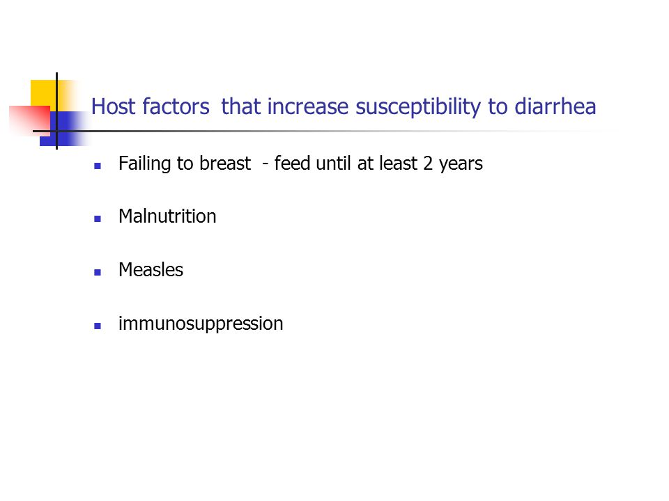 Host factors that increase susceptibility to diarrhea