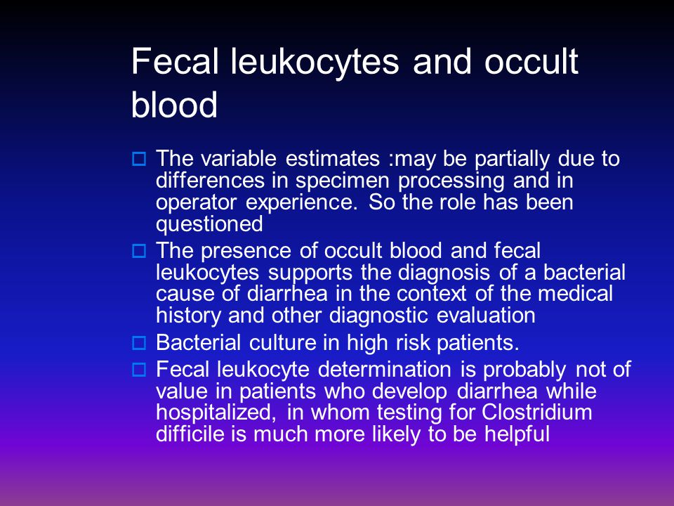 Fecal leukocytes and occult blood