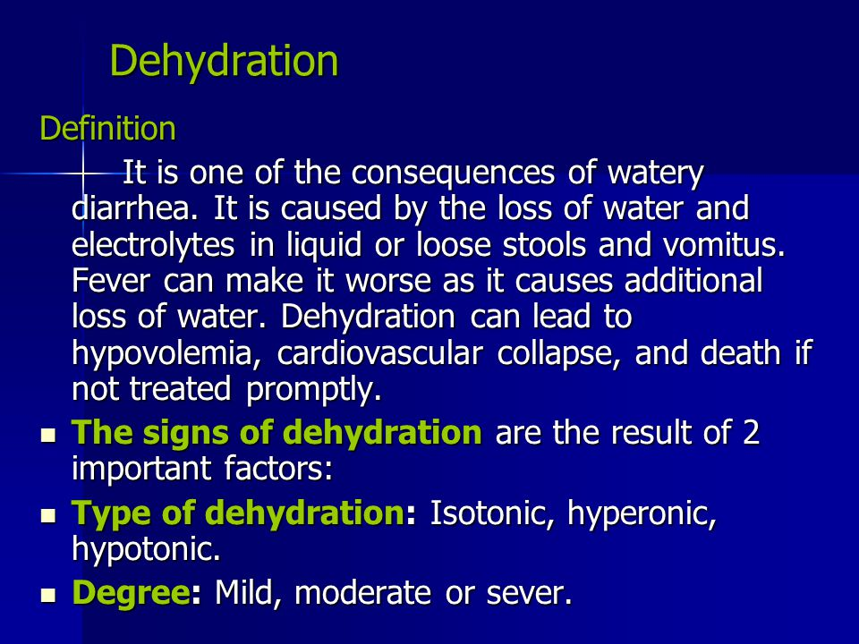 Dehydration Definition