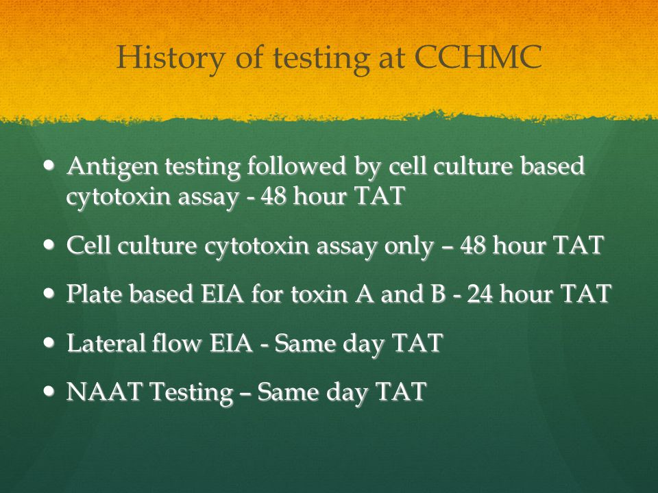History of testing at CCHMC