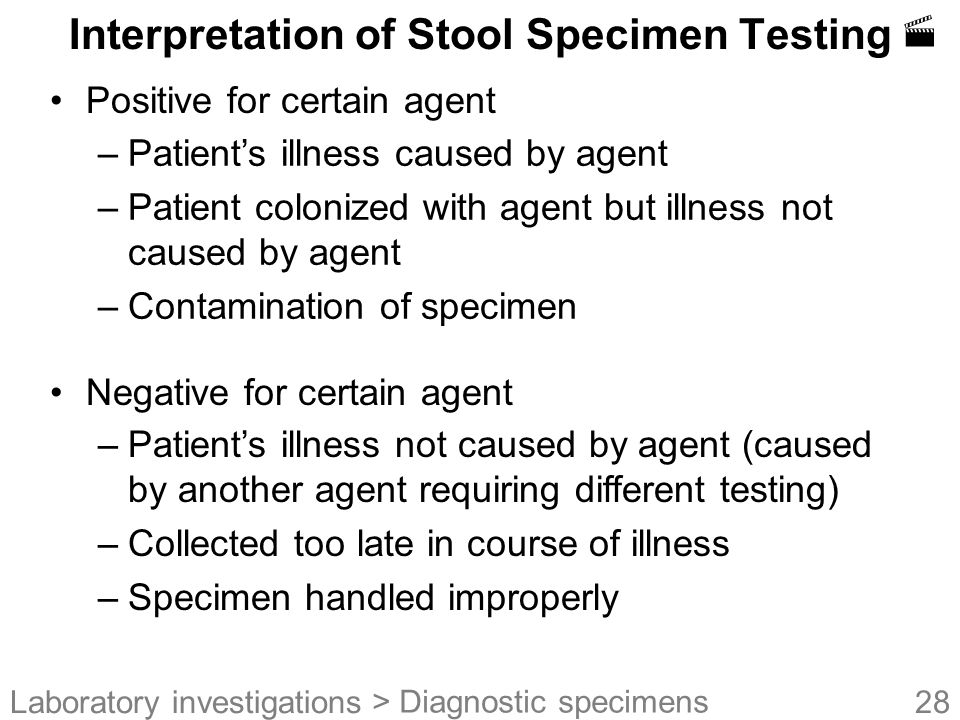 Interpretation of Stool Specimen Testing