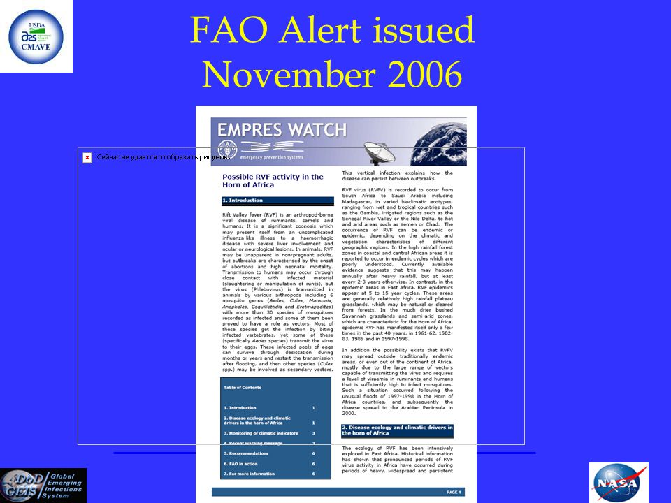 FAO Alert issued November 2006