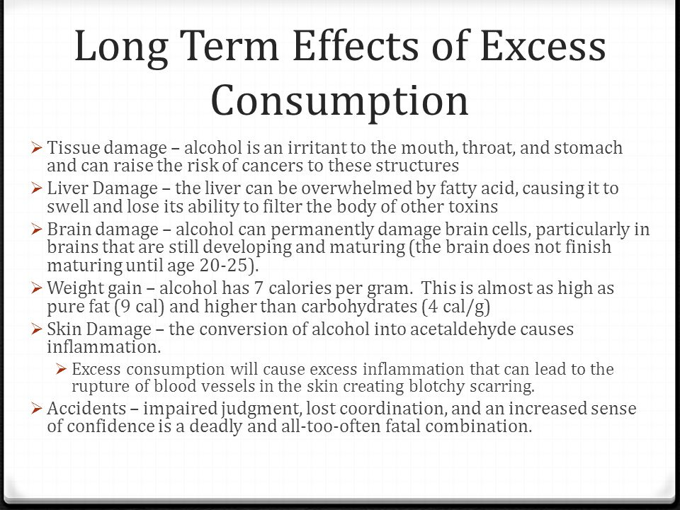 Long Term Effects of Excess Consumption
