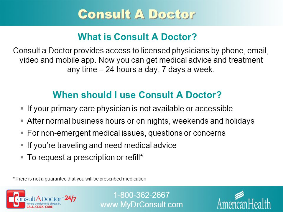 What is Consult A Doctor When should I use Consult A Doctor