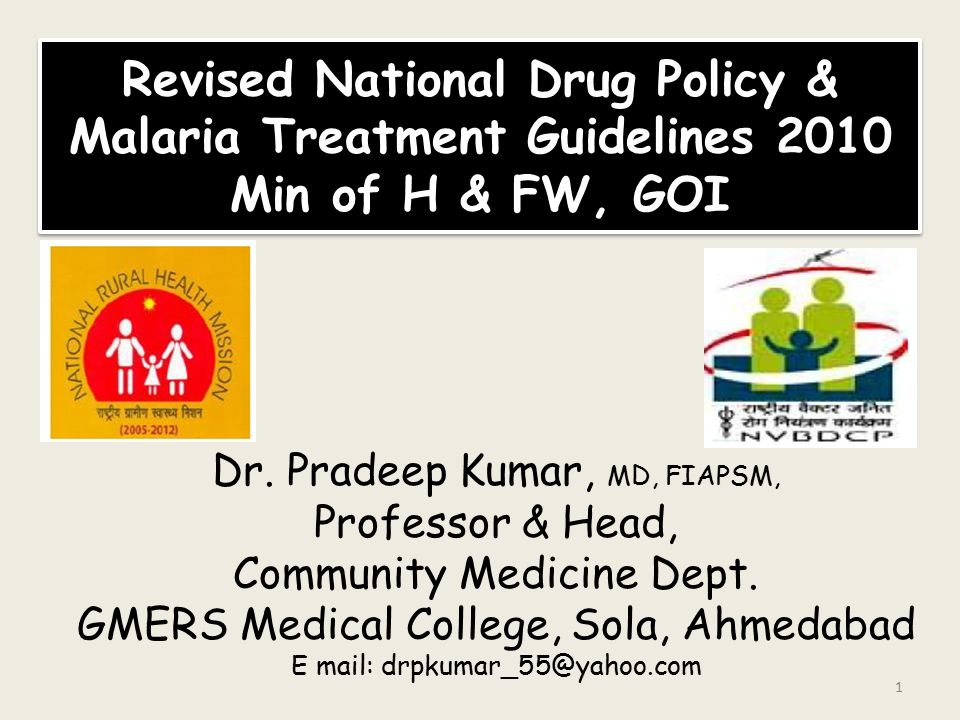 Revised National Drug Policy & Malaria Treatment Guidelines 2010 Min of H & FW, GOI