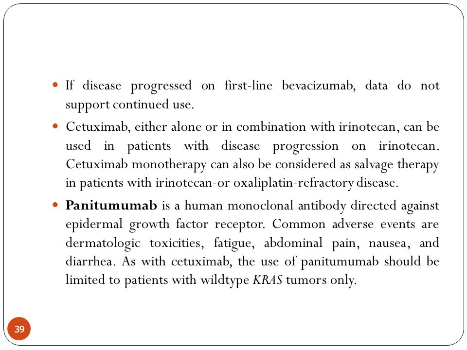 If disease progressed on first-line bevacizumab, data do not support continued use.