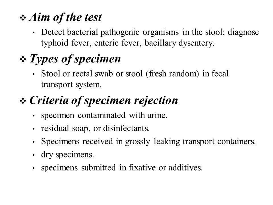 Criteria of specimen rejection