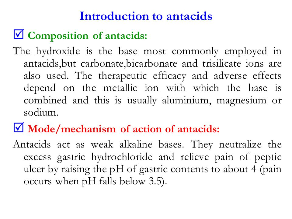 Introduction to antacids