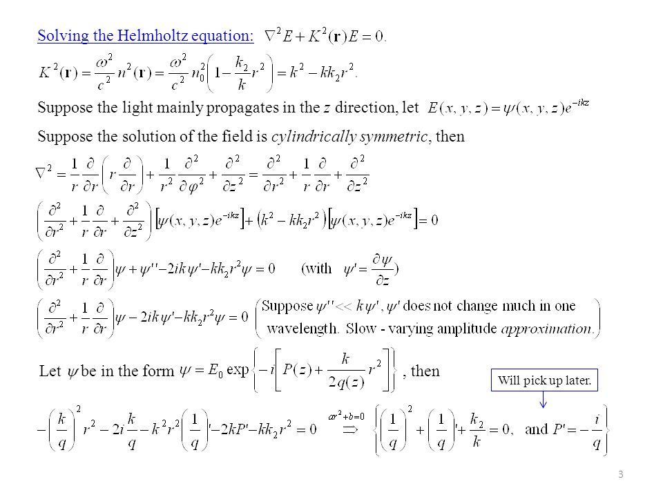 Solving the Helmholtz equation: