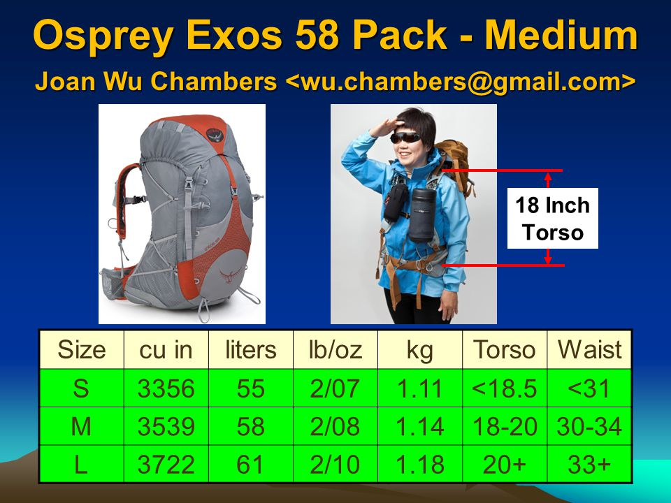 Osprey Exos 58 Pack - Medium