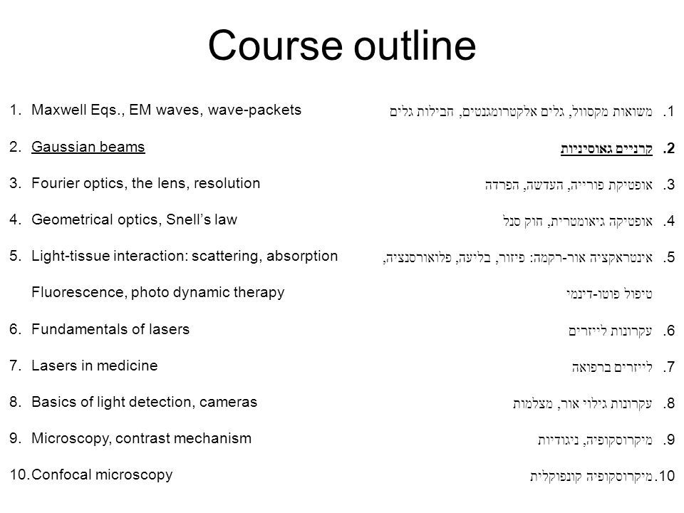 Course outline Maxwell Eqs., EM waves, wave-packets