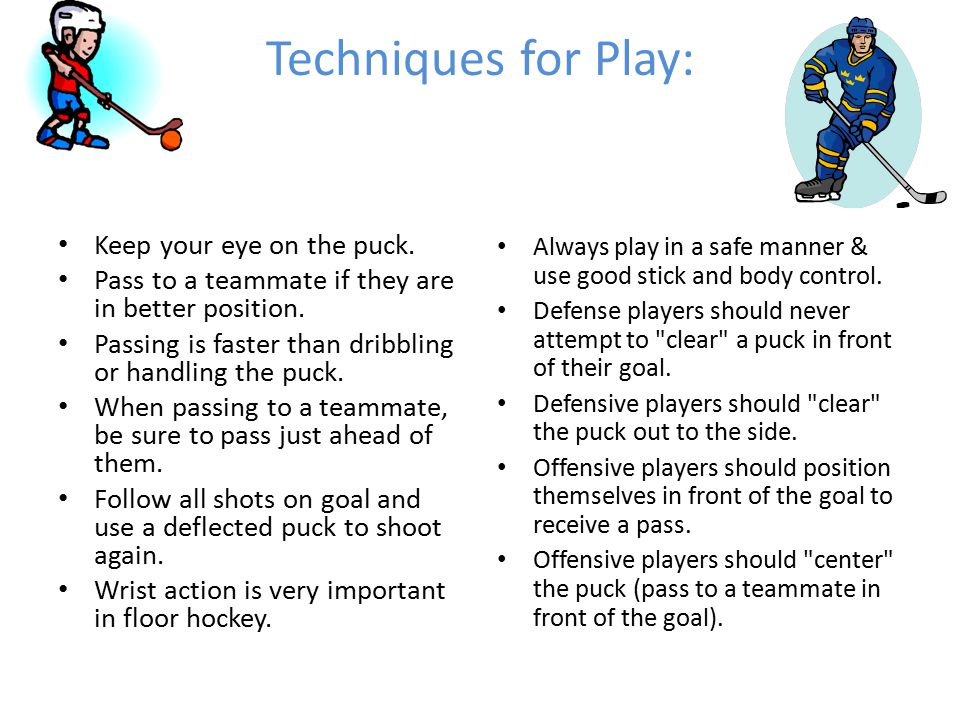 Techniques for Play: Keep your eye on the puck.