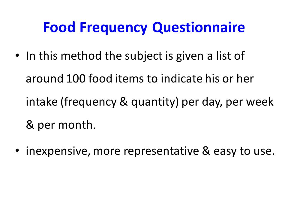 Food Frequency Questionnaire
