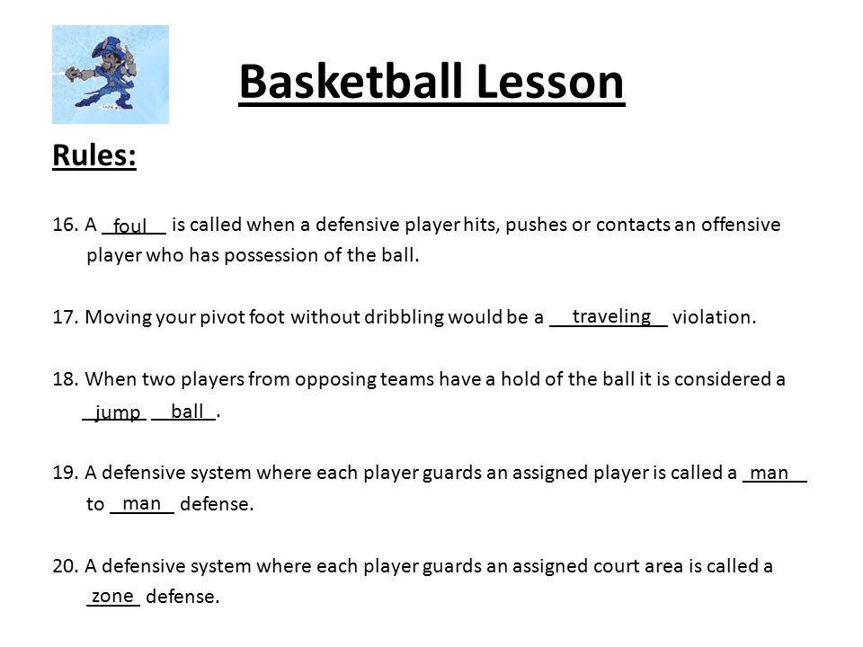 Basketball Lesson Rules: