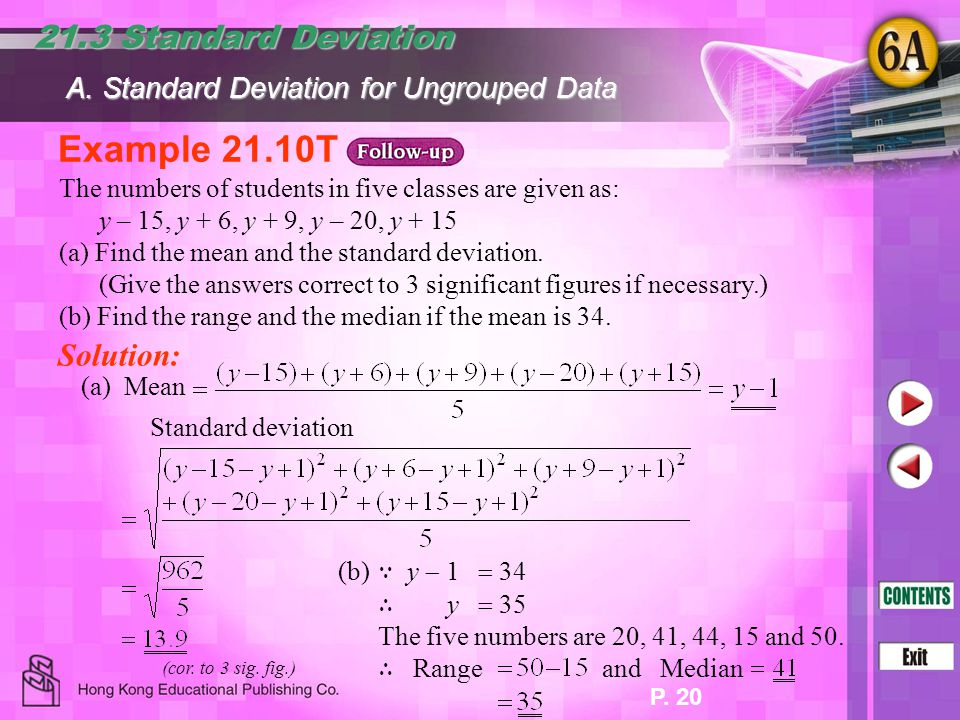 Example 21.10T 21.3 Standard Deviation Solution: