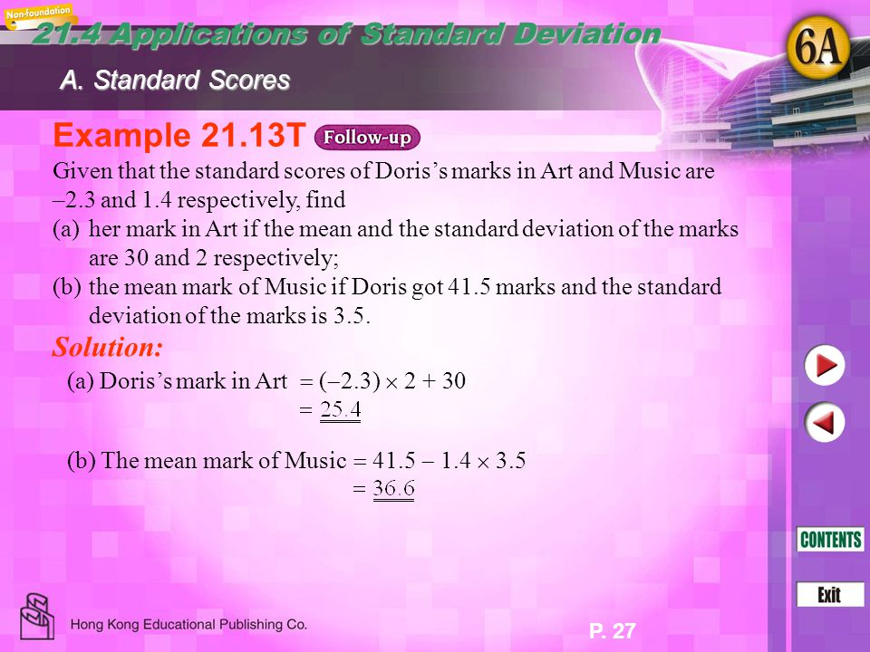 Example 21.13T 21.4 Applications of Standard Deviation Solution: