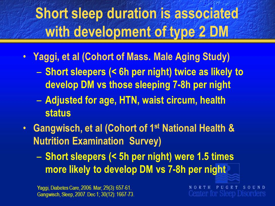 Short sleep duration is associated with development of type 2 DM