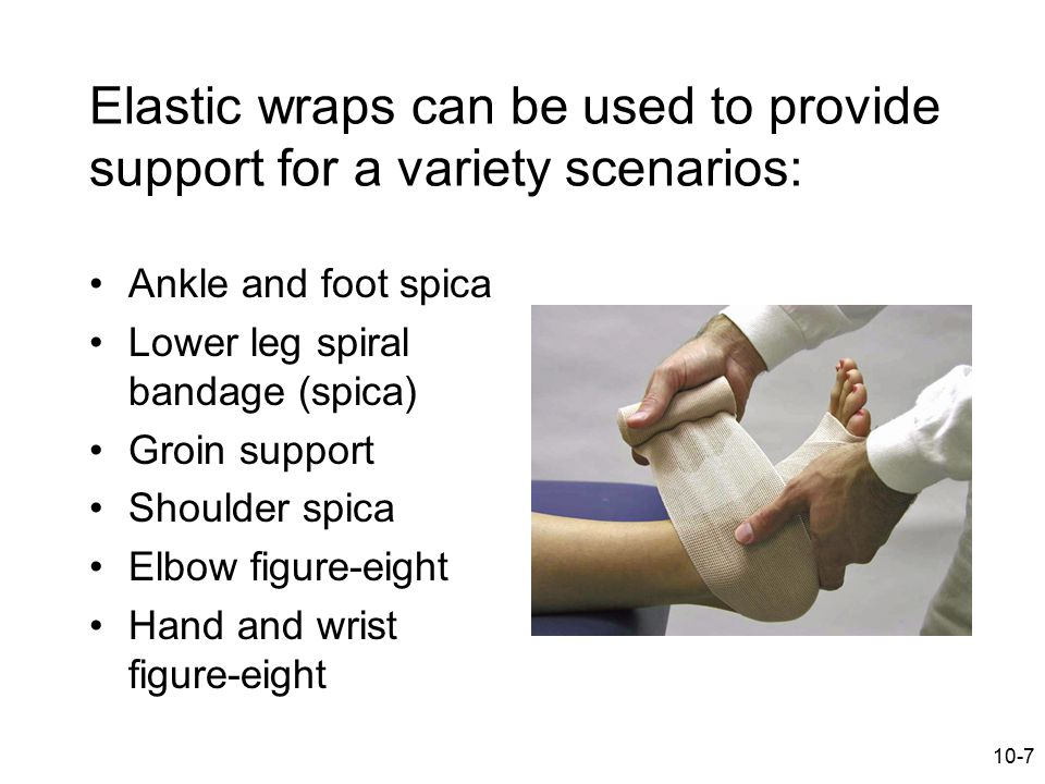 Elastic wraps can be used to provide support for a variety scenarios: