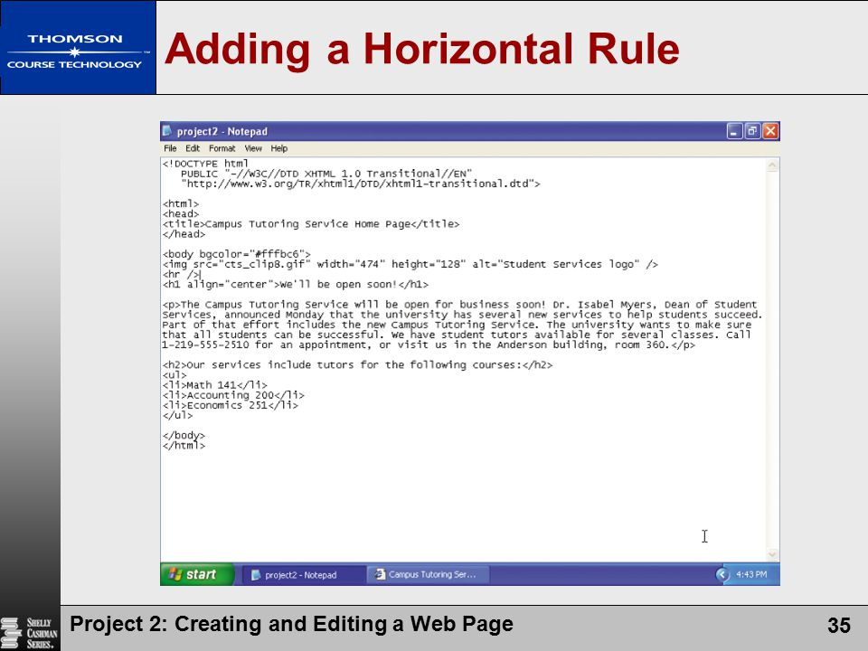 Adding a Horizontal Rule