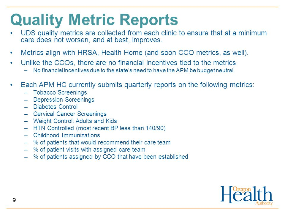 Quality Metric Reports