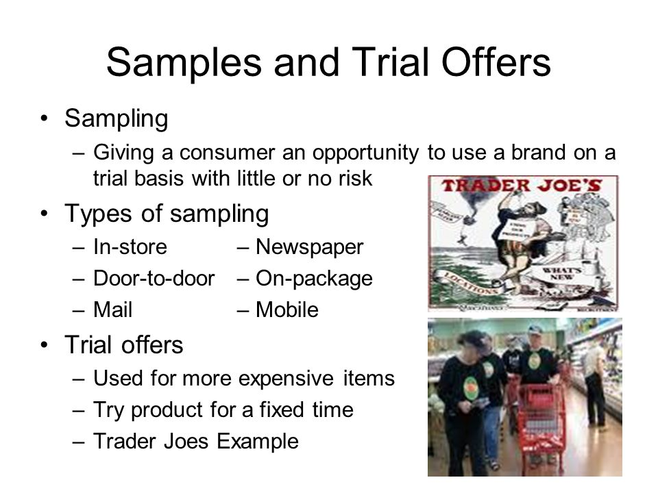 Samples and Trial Offers