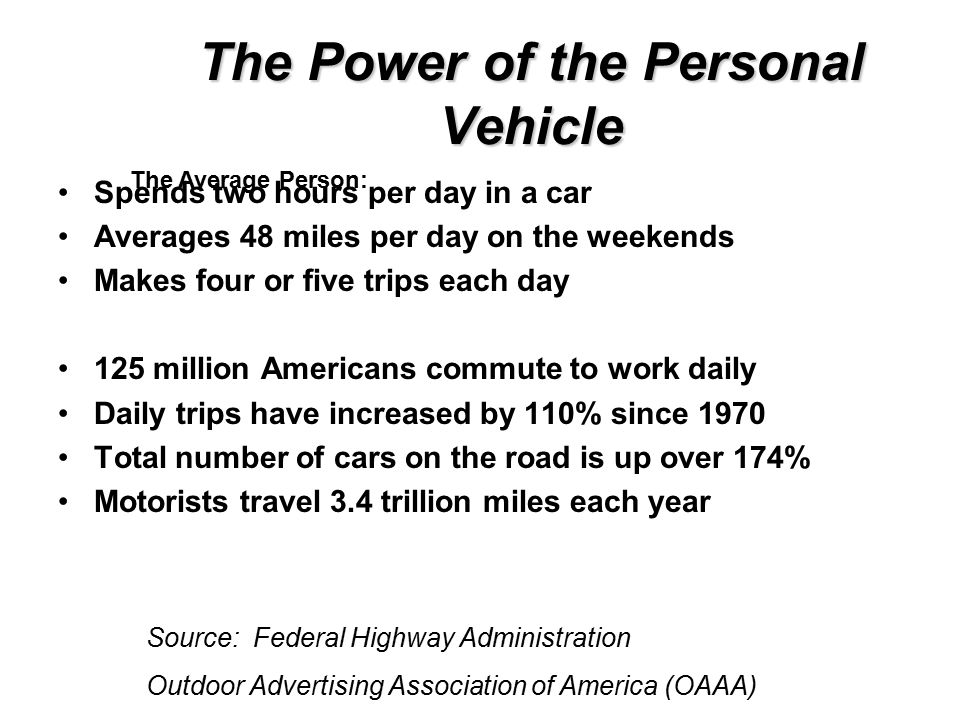 The Power of the Personal Vehicle