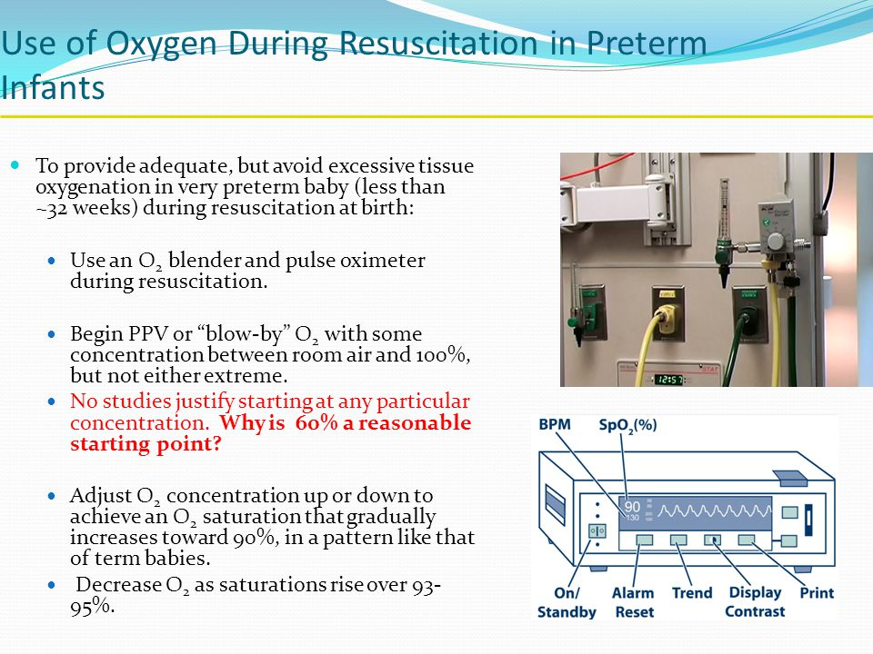 Use of Oxygen During Resuscitation in Preterm Infants