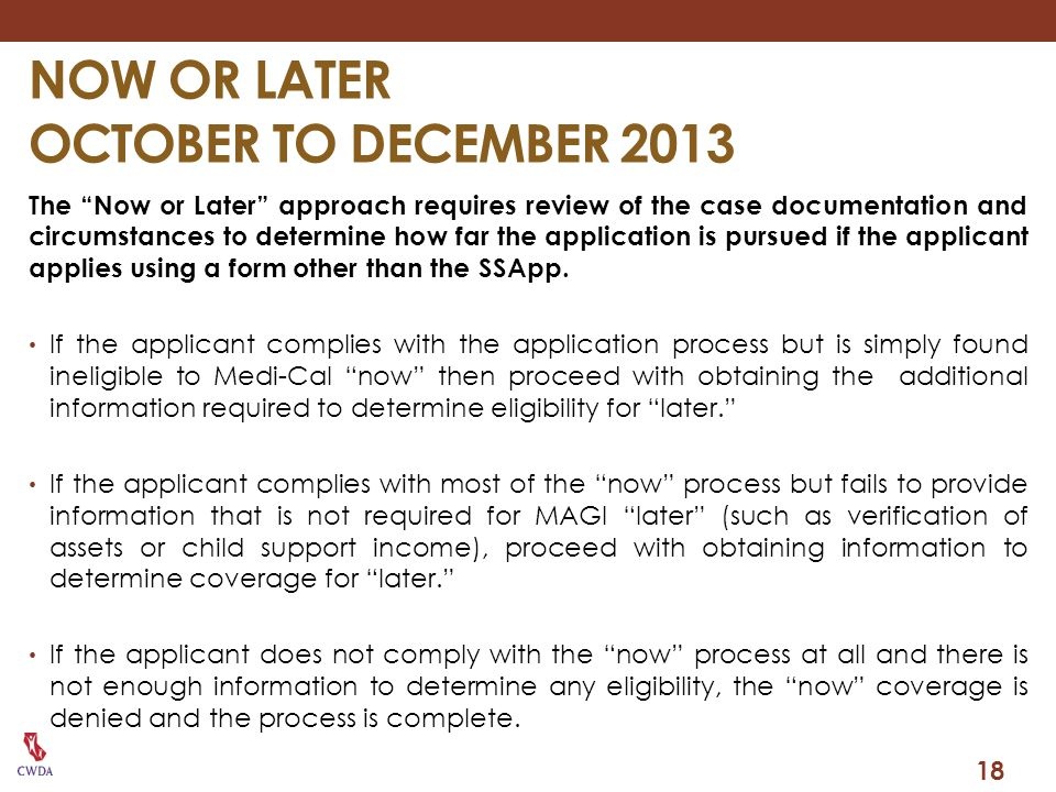 NOW OR LATER OCTOBER TO DECEMBER 2013