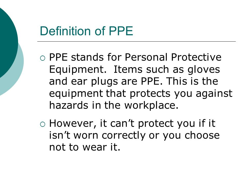 Definition of PPE
