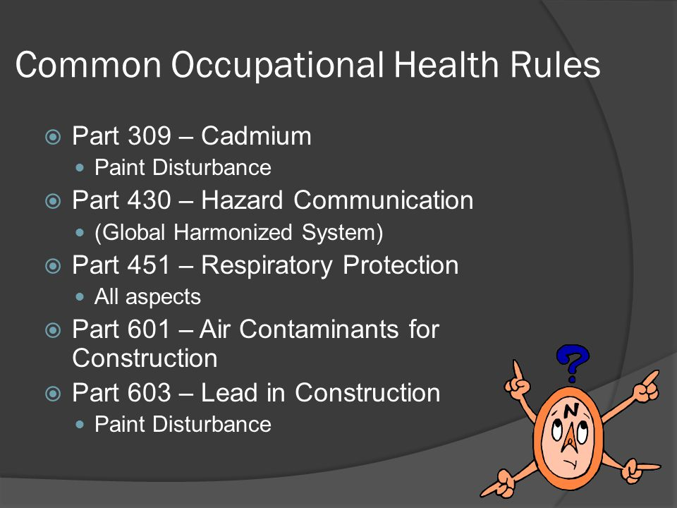 Common Occupational Health Rules