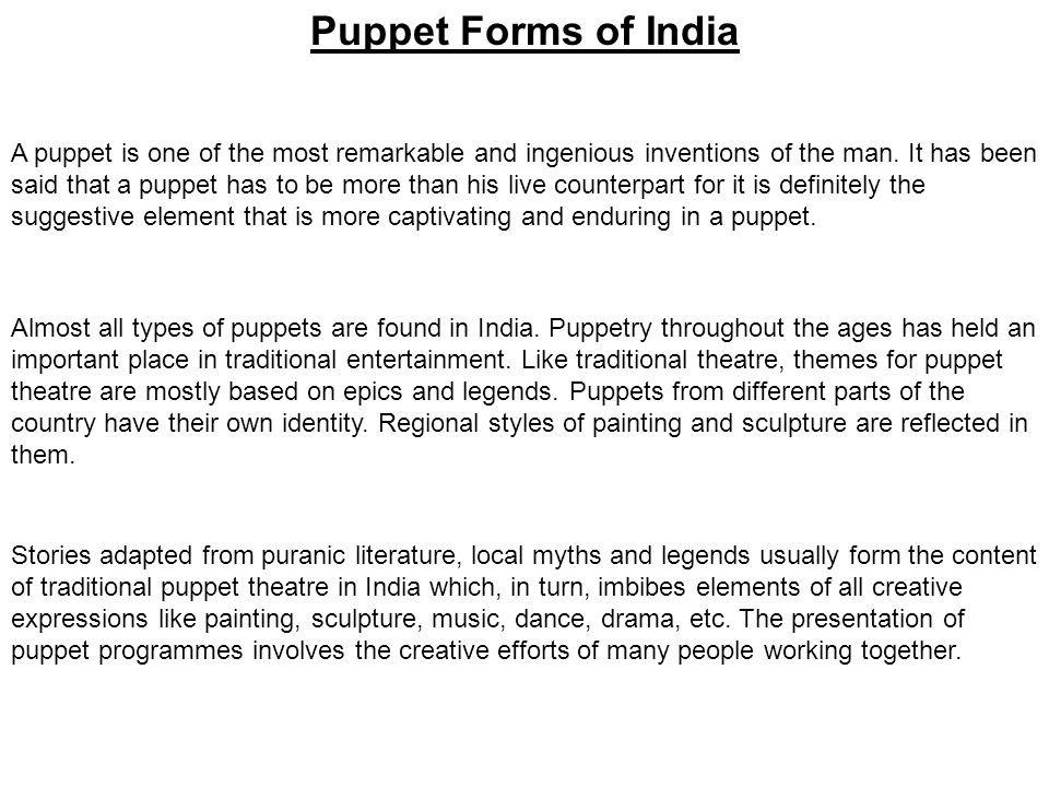 Puppet Forms of India