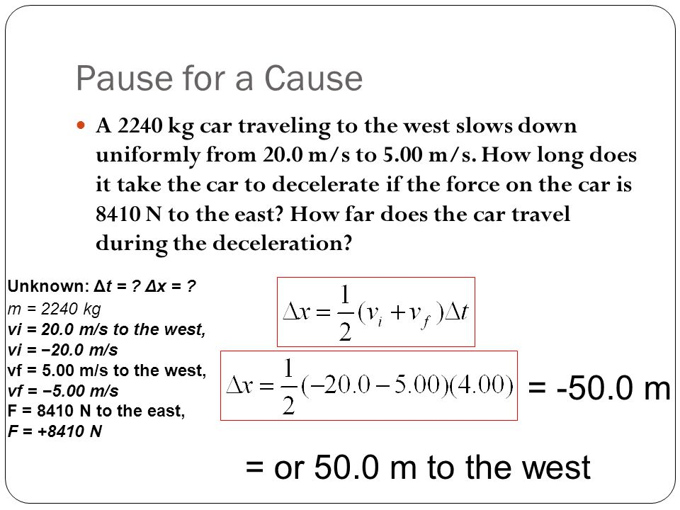 Pause for a Cause = -50.0 m = or 50.0 m to the west