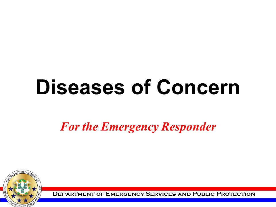 For the Emergency Responder