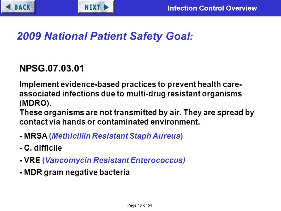 2009 National Patient Safety Goal: