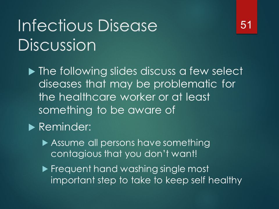 Infectious Disease Discussion