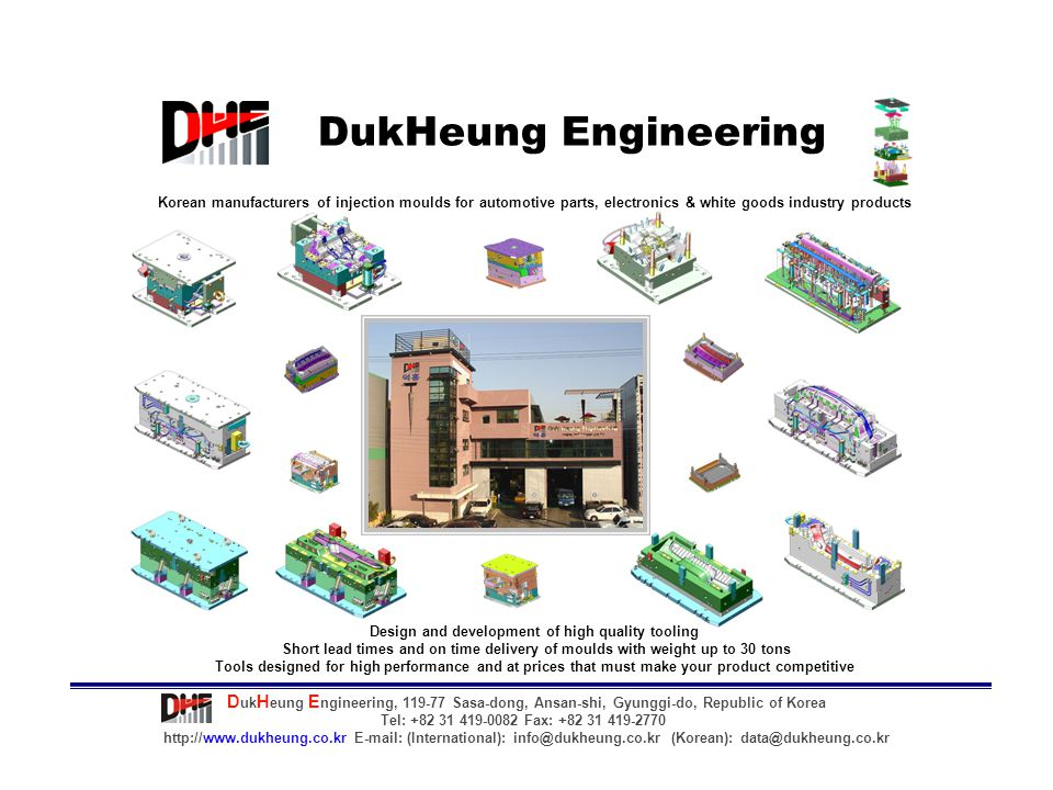 DukHeung Engineering Korean manufacturers of injection moulds for automotive parts, electronics & white goods industry products.