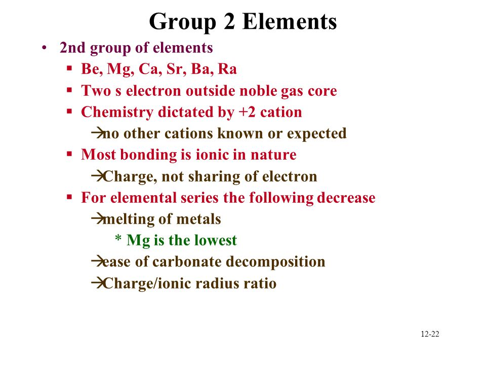 Group 2 Elements 2nd group of elements Be, Mg, Ca, Sr, Ba, Ra