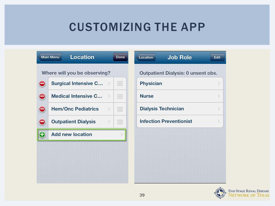 Customizing the app 39